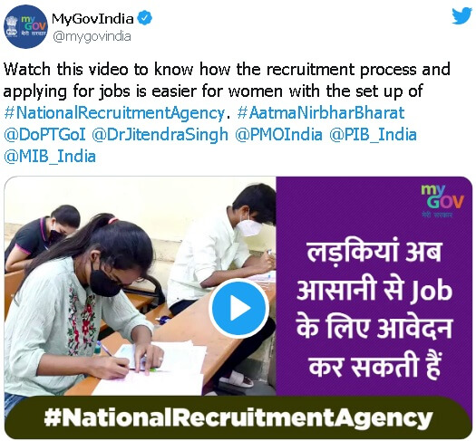 Women can easily apply for govt job after NRA set up