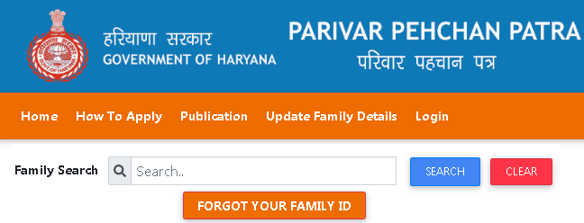ppp id correction login page