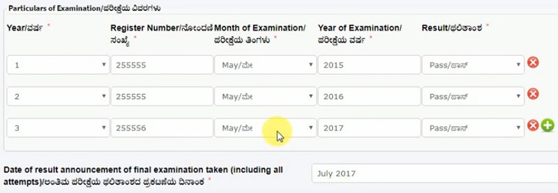 seva sindhu application for original  diploma certificate examination details