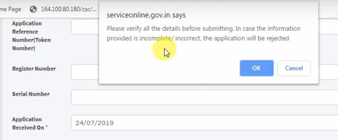 seva sindhu application for original  diploma certificate final confirmation page