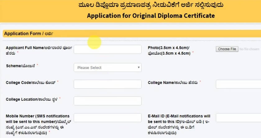 seva sindhu application for original  diploma certificate page