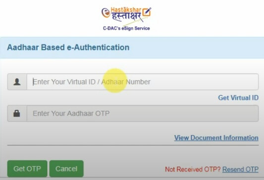 seva sindhu diploma certificate online application aadhar authentication page