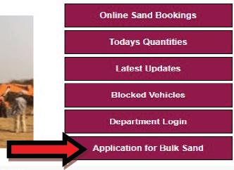 application for bulk sand link ssmms