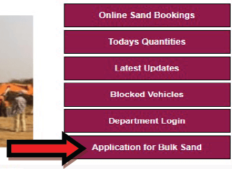 application for bulk sand link
