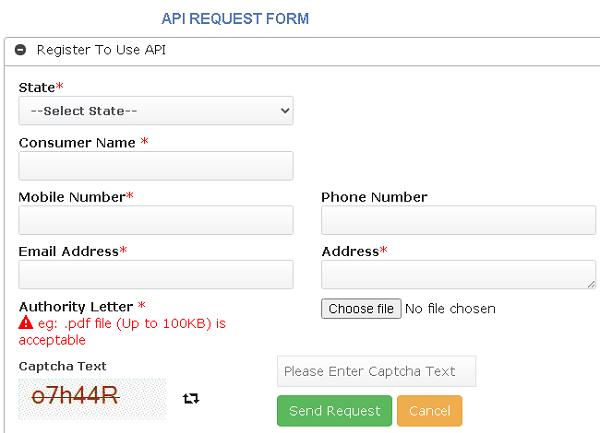 ehrms api request form