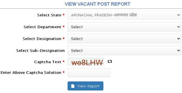 ehrms vacant post report page