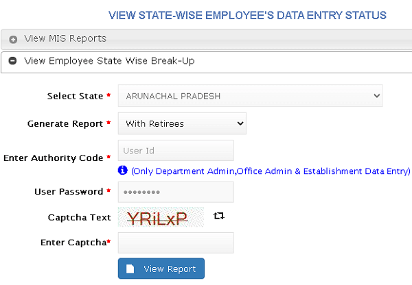 ehrms view employee state wise breakup