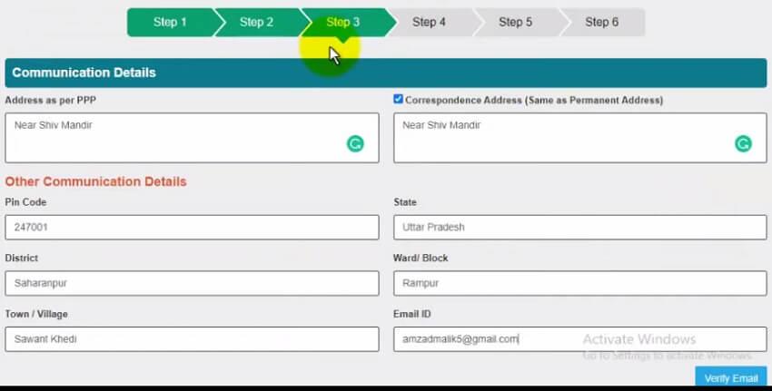 hssc-otr-registration-step-3-communication-details.jpg