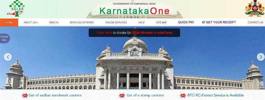karnataka one online portal