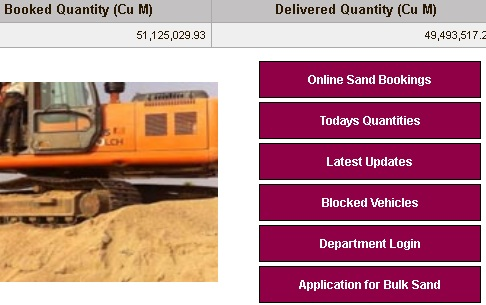 link for online sand booking
