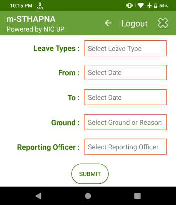 mSTHAPNA-app-apply-for-leave-page