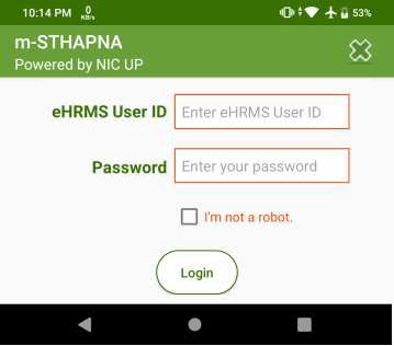 mSTHAPNA-app-login-page