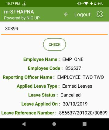 mSTHAPNA-leave-application-reference-number