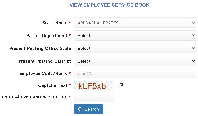 manav sampada ehrms view service book