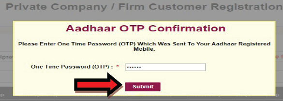 ssmms application for private company bulk sand aadhaar otp confirmation page