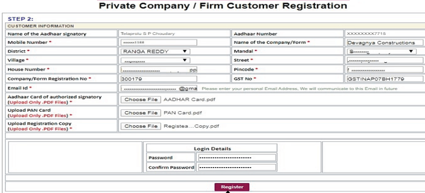 ssmms application for private company bulk sand registration page