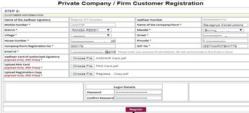 bulk sand order registration page
