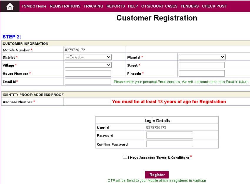 customer registration form