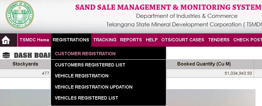 ssmms customer registration link