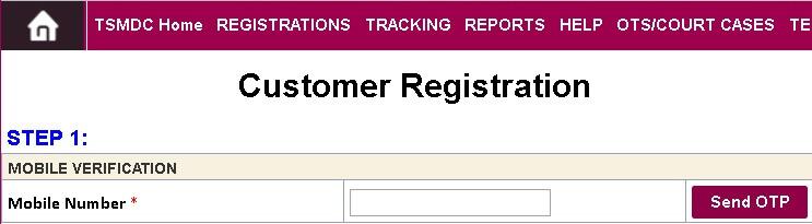 customer registration mobile verification page