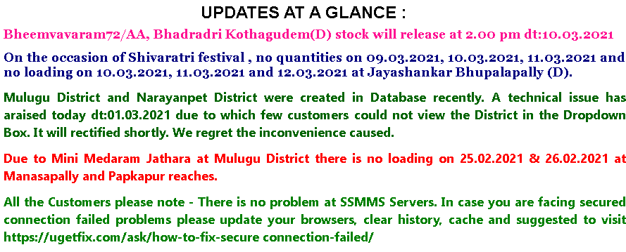 ssmms latest update page
