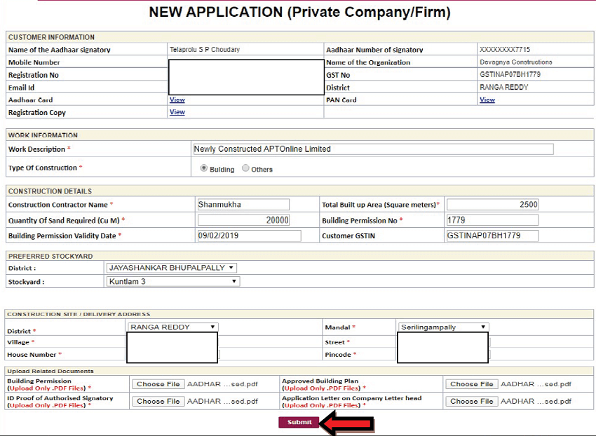 ssmms private company bulk sand order new application form