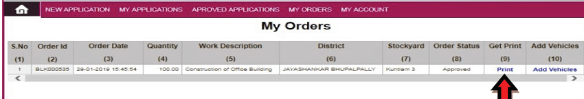 ssmms private company bulk sand order ny orders page
