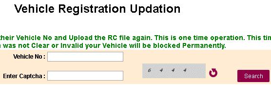 vehicle registration updation page