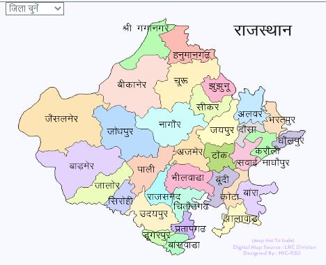 अपना खाता राजस्थान जिला चुनें