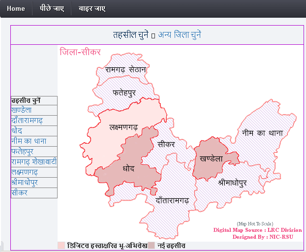 Choose your account Rajasthan Tehsil