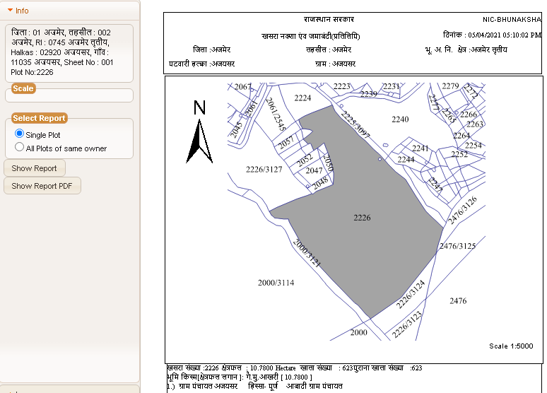 Rajasthan land map website, Khasra map and Jamabandi (copy) information of a plot.