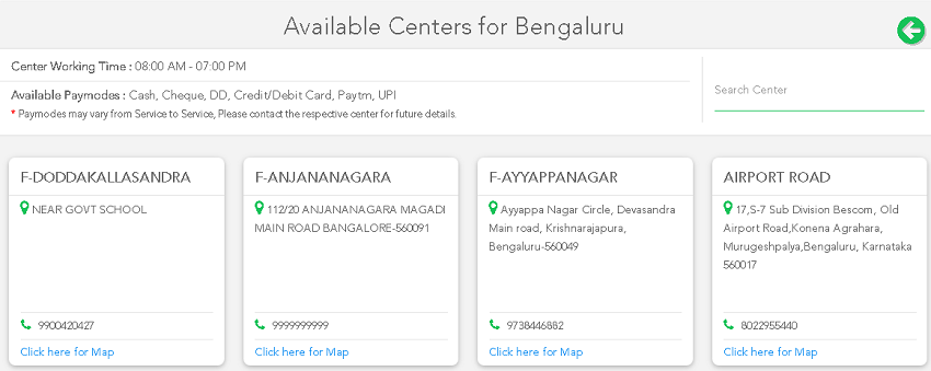 Available service centers in Bangalore