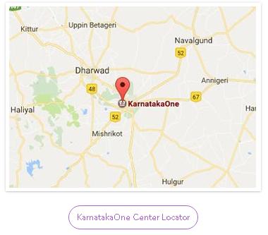 Bangalore one near me link