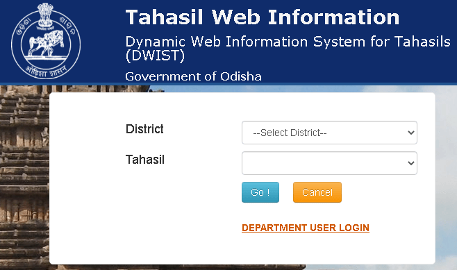 Dynamic Web Information System for Tahasils Odisha
