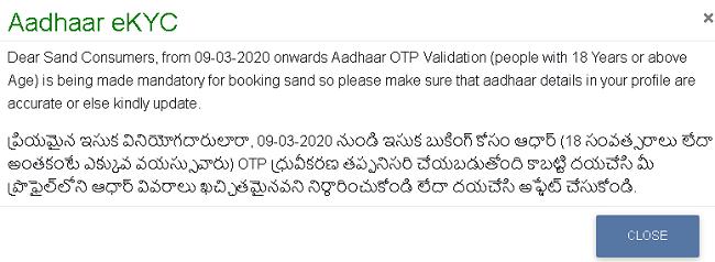 aadhaar ekyc notification apsand portal
