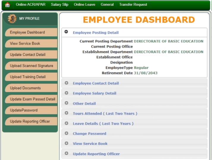 ehrms uttar pradesh employee dashboard