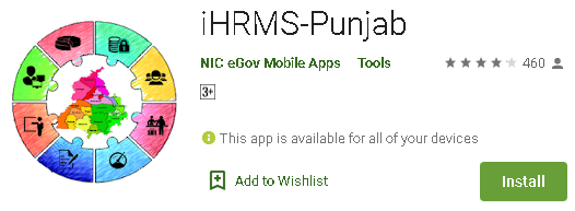 hrms mobile app punjab  link on google play store