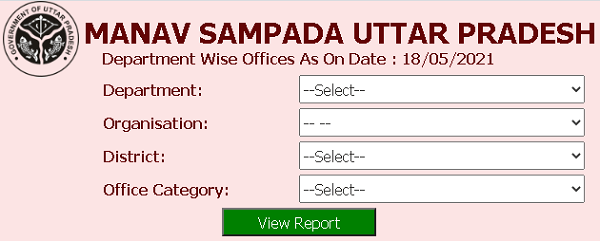 hrms up office list check page