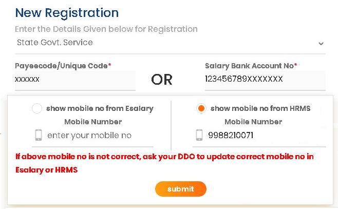 intraharyana registration otp process