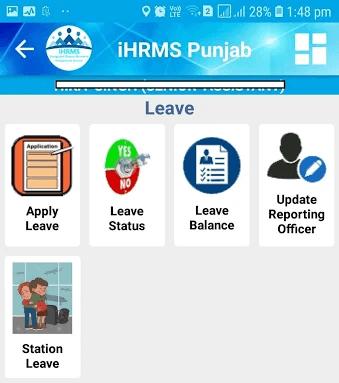 mobile app leave details