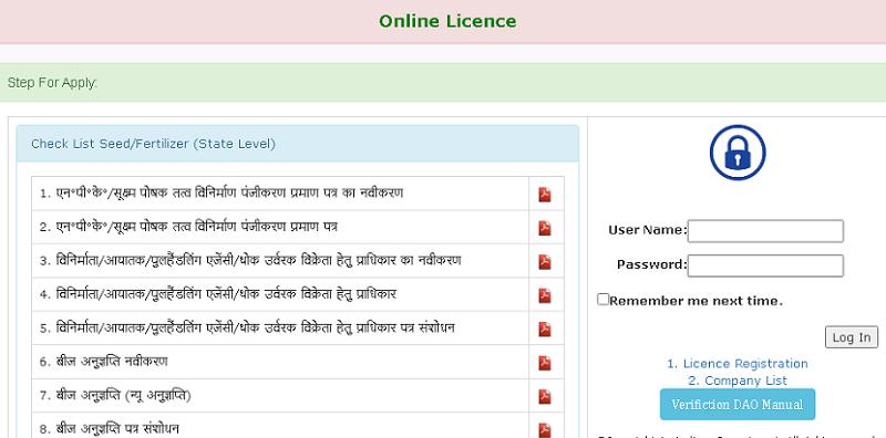 online license login