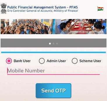 pfms mobile app login