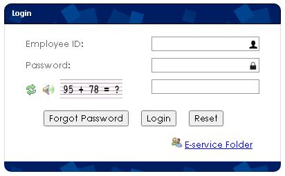 uco hrms e service folder link