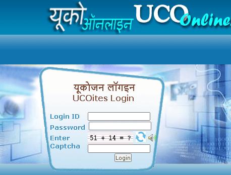 ucoonline login page