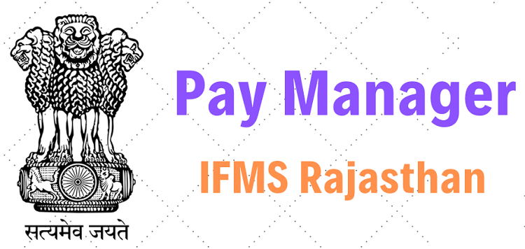 Pay Manager Rajasthan
