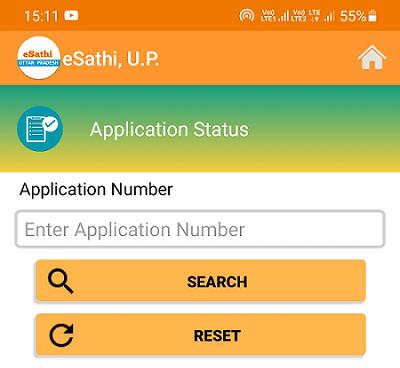 application status check esathi app