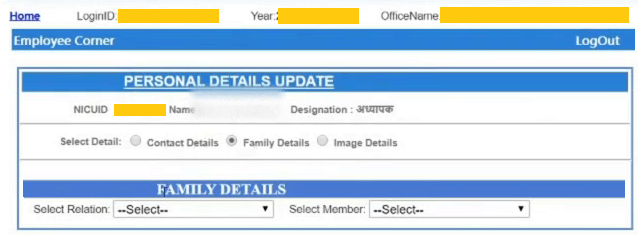employee details update page