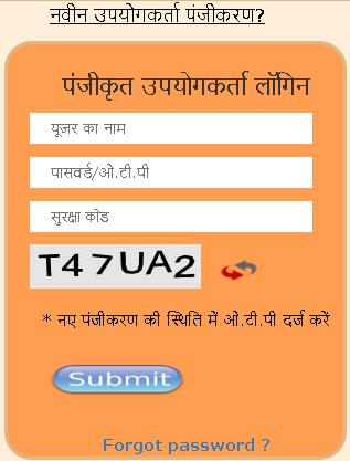 esathi login form