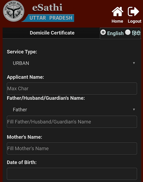 e-sathi mobile app domicile certificate application form
