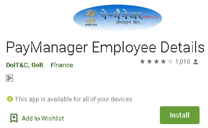 google play paymanager app page
